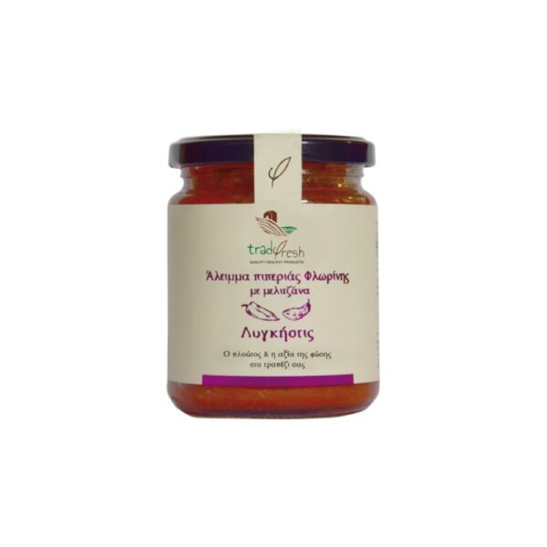 πιπεριάς φλωρίνης με μελιτζάνα 1