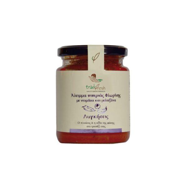 πιπεριάς φλωρίνης με ντομάτα μελιτζάνα 1