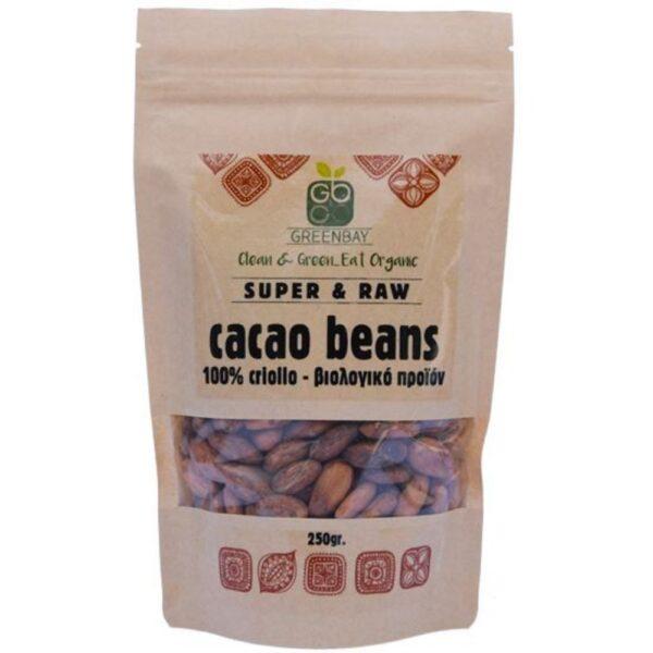 0030712 greenbay cacao beans criollo raw bio 250