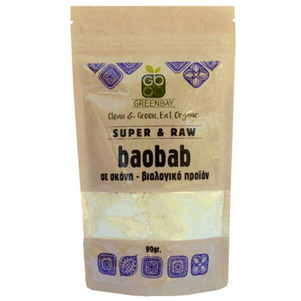 baobab powder green bay 1