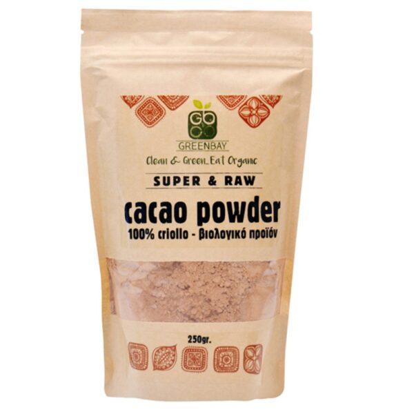 cacao powder greenbay 1