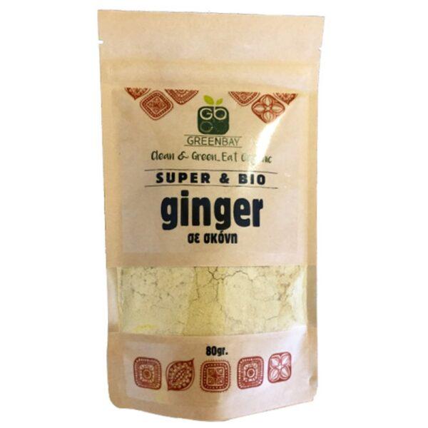 ginger2 1 1