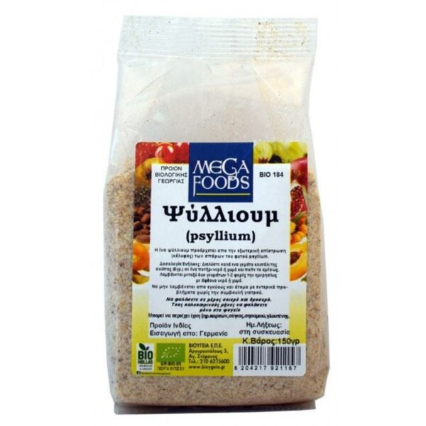 0030898 bio psyllium husks fibre powder 150gr