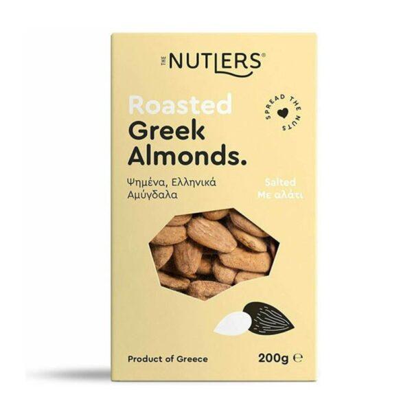 The Nutlers Roasted Greek Almonds Ψημένα Ελληνικά Αμύγδαλα Με Αλάτι 200γρ