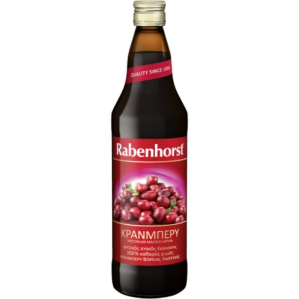 df74 Cranberry 0 2 0 1 2 1000x1000 1