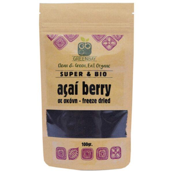 acai berry powder 1