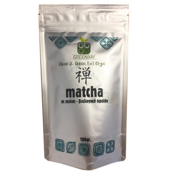 matcha greenbay 1
